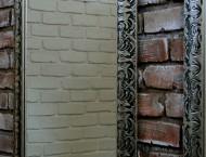 wall-201924_1280